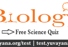 Biology Free Science quiz for all Competitive Exams