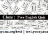Free Cloze English Practice Quiz, Free English Online Paper of Bank and Other Competitive Exams