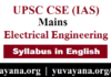 UPSC CSE (IAS) Mains Electrical Engineering Syllabus in English