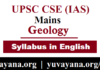 IAS Mains Geology Syllabus in English