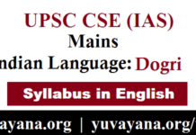 IAS Mains Indian Language Dogri Syllabus in English