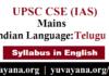 IAS Mains Indian Telugu Syllabus in English