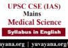 IAS Medical Science Syllabus in English