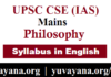 IAS Mains Philosophy Syllabus in English