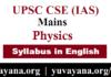 IAS Mains Syllabus of Physics in English