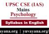 IAS Mains Psychology Syllabus in English