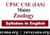 IAS Mains Zoology Syllabus