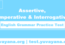 Assertive, Imperative & Interrogative English Grammar Practice Test