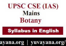 IAS Mains Botany Syllabus in English