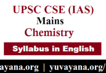 IAS Mains Chemistry Syllabus in English