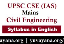 IAS Mains Civil Engineering Syllabus in English
