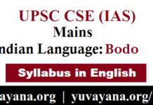 IAS Mains Bodo Language Syllabus in English