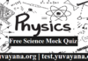 Physics Free Science Quiz in Hindi. Attempt Now.