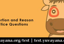 Analogy Free Verbal Reasoning Quiz for Police Exam, SSC ( CGL, CHSL, GD etc), State PCS, MAT, CAT, UPSC CSE CSAT, Railway, IBPS Clerk, IBPS RRB, SBI Clerk, Engineering Entrance exam, CTET and State TET, समूह ग आदि | Attempt Now and Boost your Exam preparation.