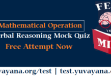 Mathematical Operation Reasoning Quiz for Police Exam, SSC ( CGL, CHSL, GD etc), State PCS, MAT, CAT, UPSC CSE CSAT, Railway, IBPS Clerk, IBPS RRB, SBI Clerk, Engineering Entrance exam, CTET and State TET, समूह ग आदि | Attempt Now and Boost your Exam preparation in smart way.