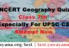 NCERT Geography Quiz. State Police, Intelligence bureau, SSC ( CGL, CHSL, GD etc), State PCS, UPSC, Railway, Patwari, Army, BSF, CRPF, NDA, UPSSC, TGT / PGT, BA, MA, B ed entrance exam, समूह ग आदि |