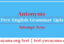 Free English Grammar Quiz for CTET, UPTET, IBPS, Bank Exam, SBI PO, Clerk.
