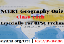 sansadhan evm Vikas NCERT Geography Quiz in Hindi Class 10th. Especially for State Police, Intelligence Bureau, State PCS, UPSC Prelims and Mains, NDA, UPSSC, TGT / PGT, BA, SSC ( CGL, CHSL, GD etc), Railway, Patwari, Army, BSF, CRPF, MA, B.Ed entrance exam, समूह ग आदि | Online NCERT Geography Mock Test Paper class 10th. Attempt Now.