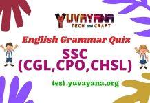 English Grammar test quiz for ssc cgl,chsl,cpo