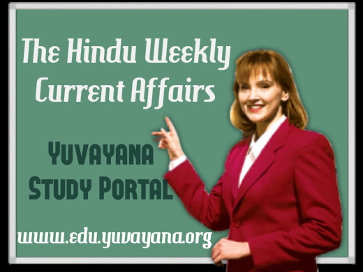 The hindu weekly