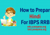 How to prepare hindi for IBPS RRB Exam