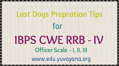 last some days preparation tips for IBPS RRB CWE 4