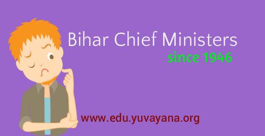 Bihar chief ministers