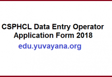 CSPHCL Data Entry Operator Application Form 2018