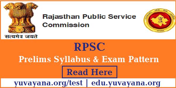 Rajasthan PSC Prelims Syllabus and Exam Pattern